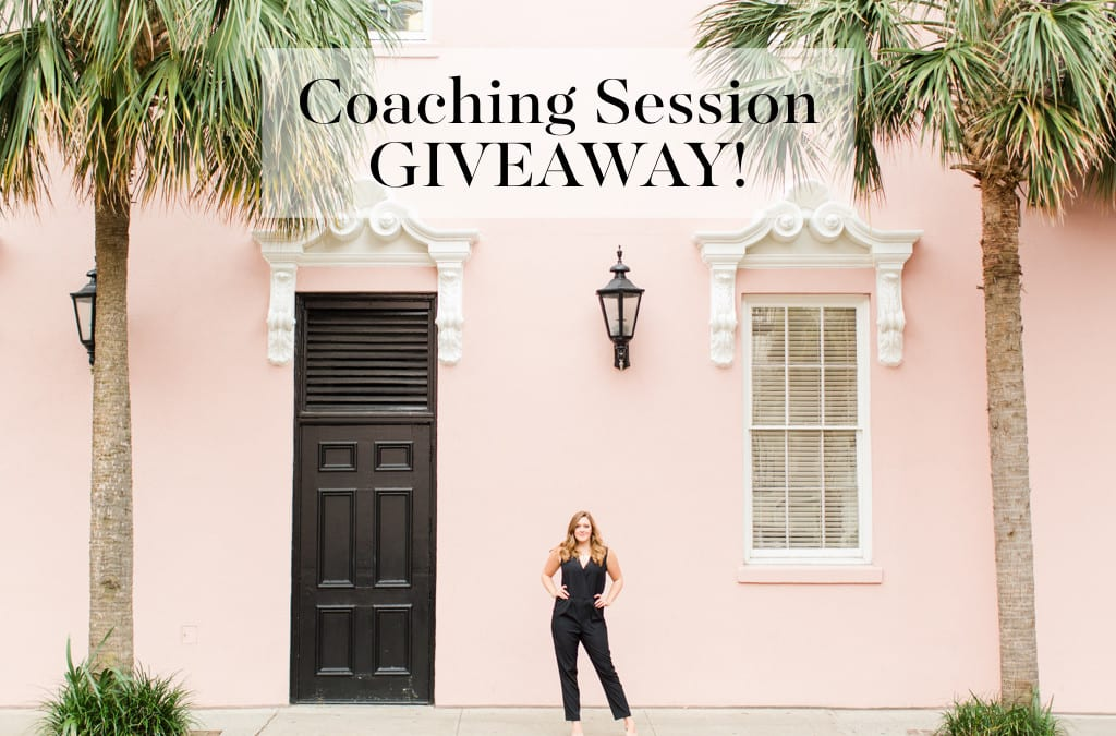 Rebrand Giveaway #3 | Coaching Session with Megan Kelsey Photography!